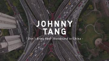 Johnny Tang:
