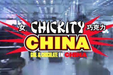 GIRL & CHOCOLATE CHICKITY CHINA