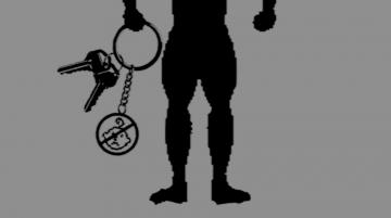 PRIVATE JOY – DARK CYCLE
